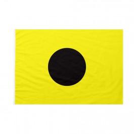 Bandiera Codice Internazionale Nautico INDIA