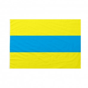 Bandiera Comune di Trento