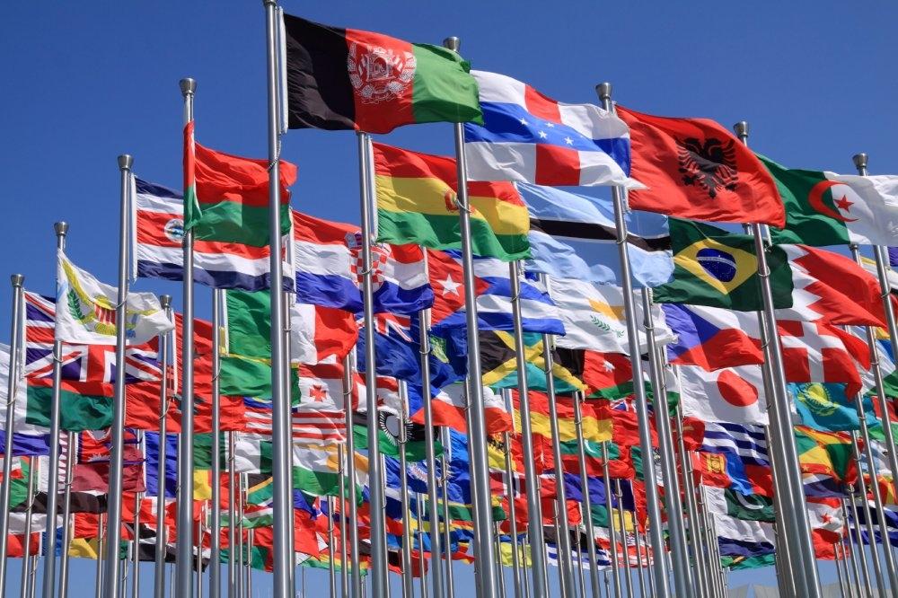 Tutte le bandiere del mondo