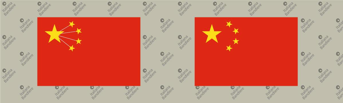 Bandiera Cina Costruzione 03